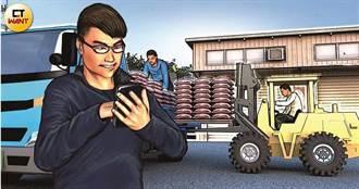 紅豆大盜2/只簽收不盤點農會管理超鬆散 雜工「螞蟻搬家」偷光133公噸紅豆