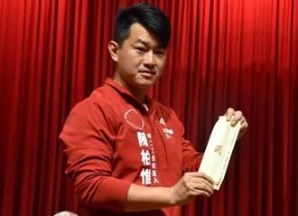 罷免陳柏惟 「刪Q總部」8日正式向中選會提案