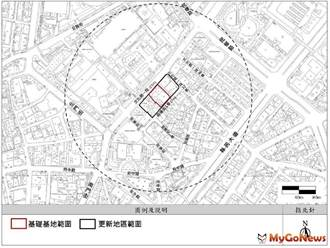 新北市板橋區「府中雙城」都更,公開閱覽