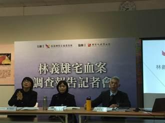 魏揚攻佔行政院2審判4個月 今撤銷有罪判決 綠委:尊重