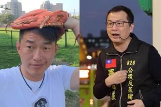 【再罷萊委】陳柏惟開嗆 起底羅智強:死黏馬英九、臉書買廣告大王