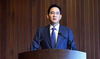 三星掌門李在鎔行賄案更審判2年6個月 取消緩刑當庭收押