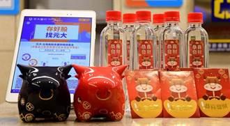 農曆春節將至 元大銀16萬份發財金、水大放送