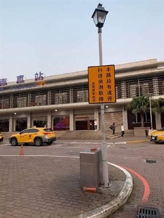 科技執法有效遏止違規停車 竹南火車站3月取締