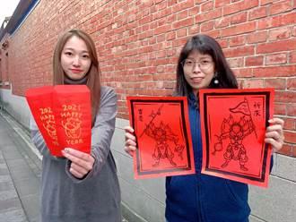 台北孔廟新春揮毫 獨家版印添年節氣氛
