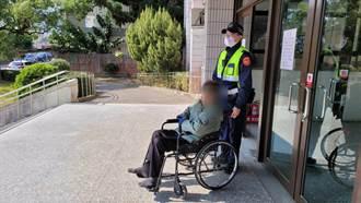 8旬翁坐輪椅獨自外出走5公里 警方協助平安返家
