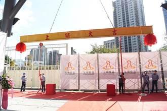 儒鴻根留台灣 新總部上樑 預計2022年第三季搬遷