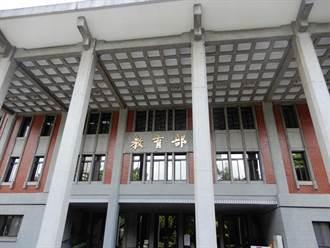 公私立大學要求漲學雜費 教育部:努力尋求各界共識