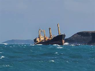 無船名貨輪擱淺澎湖西吉嶼 海巡展開救援行動