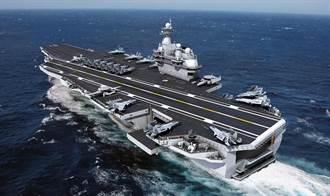 大陸003航艦可能今年下水 排水量超過遼寧號與山東號