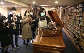 表演藝術圖書館重新開幕 數萬張黑膠唱片開放聆聽