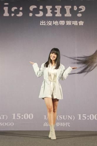 孫盛希忍凍露腿辦簽唱會 獲亞洲電視大獎「最佳電視劇主題曲」