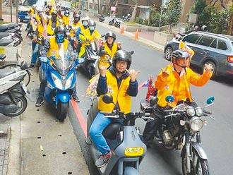 王浩宇傳轉戰港湖 藍批羞辱市民