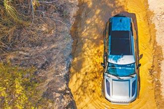 自動越野駕駛更輕鬆