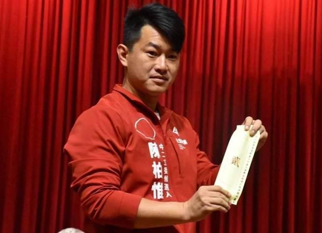 基進黨立委陳柏惟,成為「割萊委」行動目標之一。(圖/摘自陳柏惟臉書)
