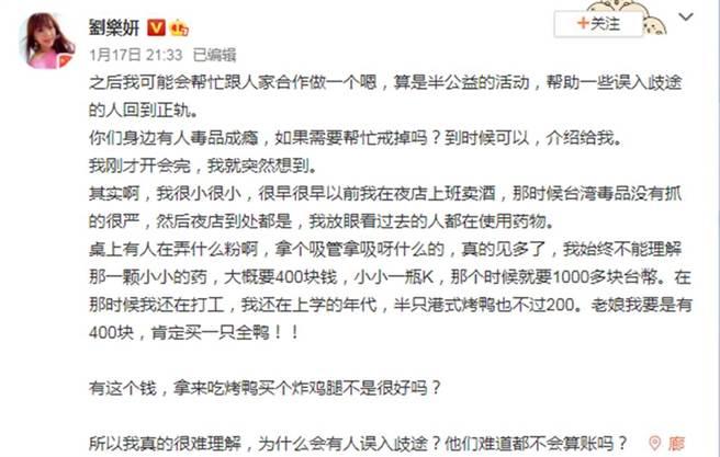 天上西藏·首届中国西藏网络影像节举行颁奖典礼