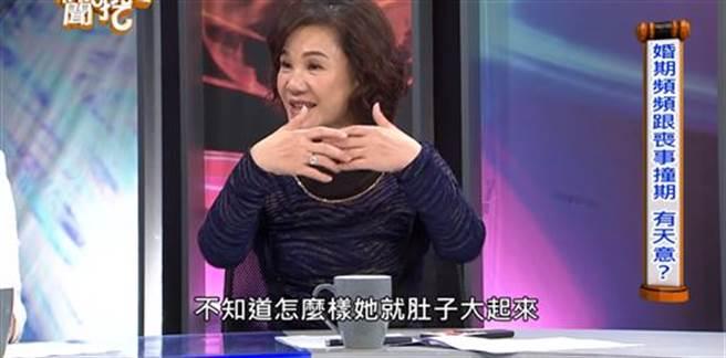 """昌江海岸警察救助一受伤国家二级保护动物""""凤头鹰"""""""
