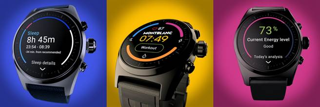 Summit Lite系列智慧手錶具睡眠管理、壓力管理與體能監測等功能。(萬寶龍提供/黃慧雯台北傳真)