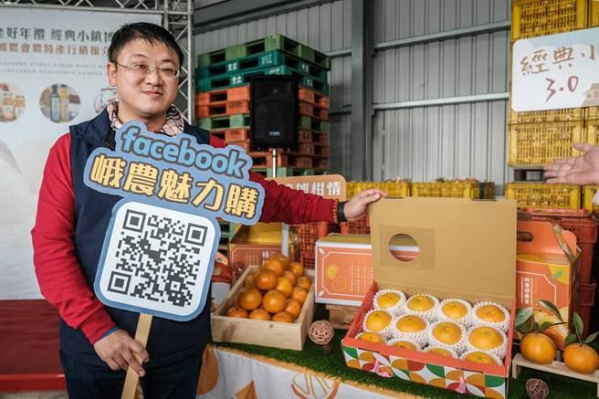 新竹縣因疫情決定停辦有20年歷史的柑橘展售活動,峨眉鄉農會總幹事陳冠義說,將透過各種宣傳方式加強行銷桶柑。(羅浚濱攝)