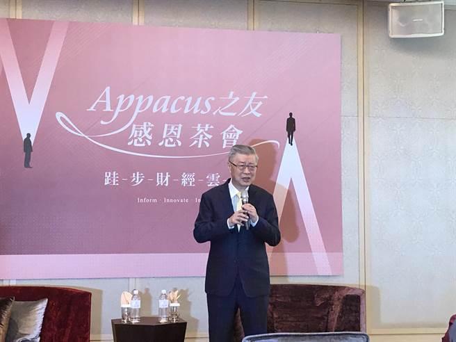 行政院前院長、新世代金融基金會董事長陳冲。(吳靜君攝)