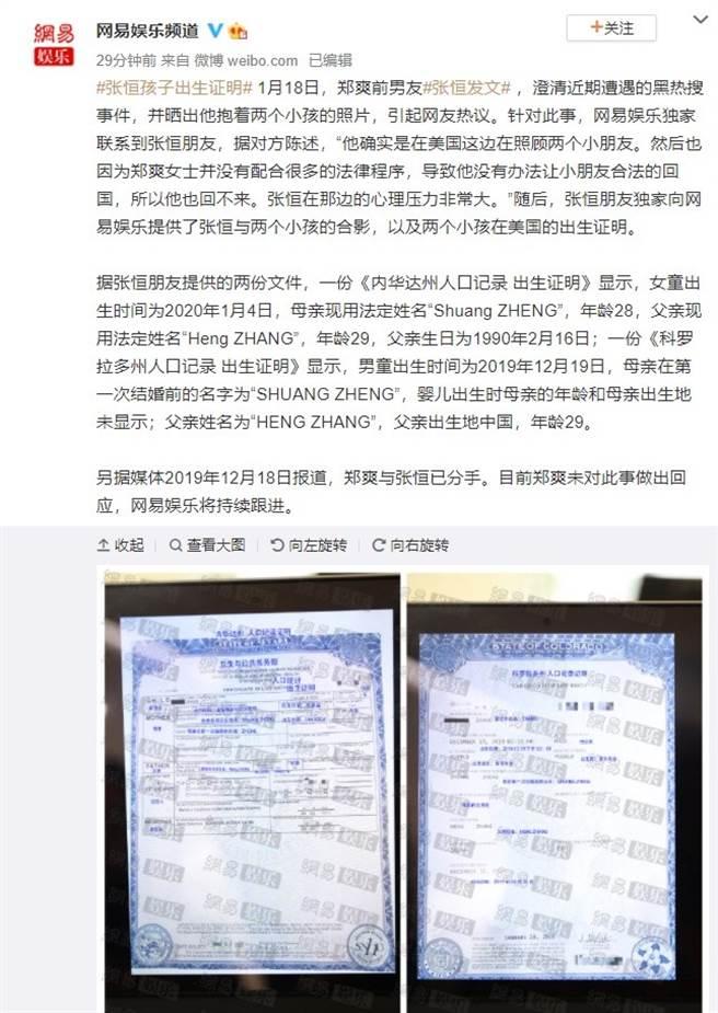 锦屏大设施开工建设!中国锦屏地下实验室二期进入工程建设新阶段