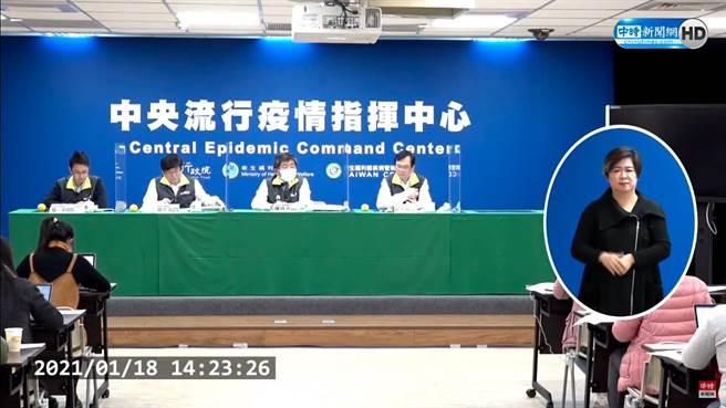 本起醫院群聚自本月12日爆發後,7天共新增5例確診。專家指出,確診病例不斷出現的原因跟病毒的潛伏期有關。(指揮中心記者會/中時新聞網直播)