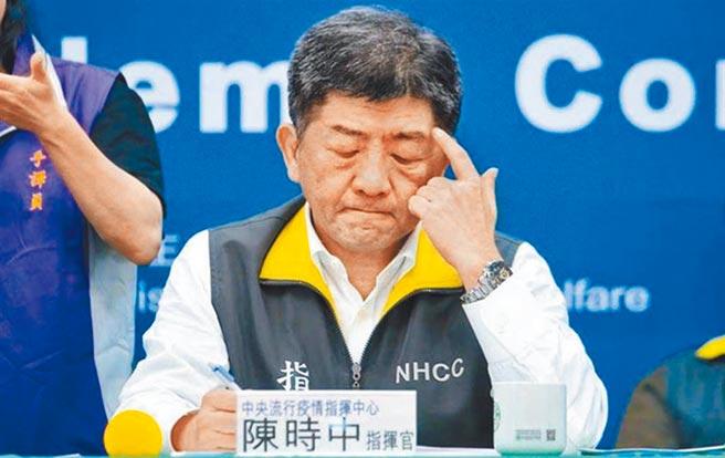 指挥官陈时中坦承医护确实警觉性不足,媒体问是否将对杨志良道歉,陈时中尷尬回应:没意义。(本报资料照片)