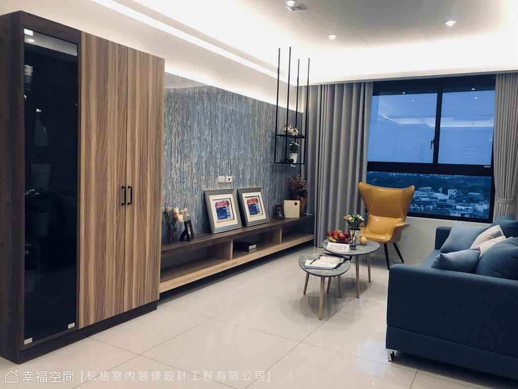 圖片提供/松格室內裝修設計工程有限公司