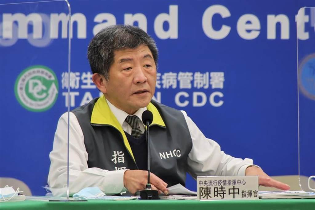 图为卫福部长陈时中。图/中央流行疫情指挥中心提供