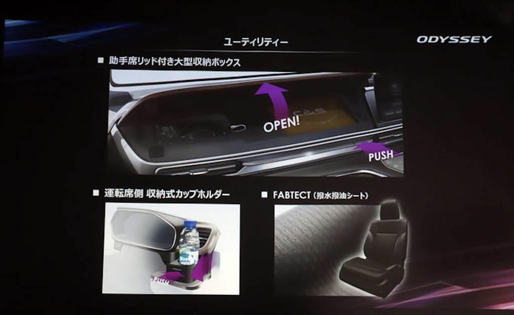 預售價162.9 萬三車型,Honda Odyssey 小改款預售起跑、3/2 正式發表!