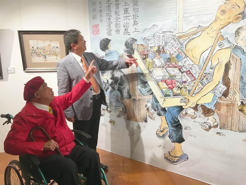 國寶級漫畫家劉興欽(左)的回顧展近日於國父紀念館展出,新竹縣長楊文科(右)特別北上欣賞。(縣府提供/莊旻靜新竹傳真)