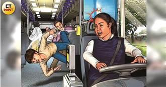跌倒姊傳奇4/搭公車4次跌倒求償160萬 司機:她像扯不掉的口香糖