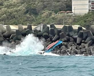 快訊》基隆八尺門外海漁船翻覆 船長落水失蹤搜救中