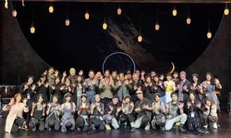 朱宗慶》2021擊樂劇場《泥巴》北中南三地巡演,圓滿落幕!