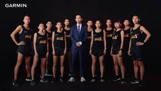 Garmin捐贈百萬應援首屆「長明賞」 力挺台灣運動員跑向國際