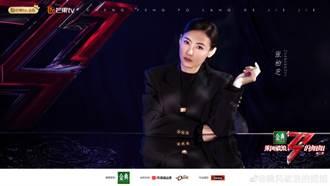 《乘风破浪的姐姐2》官宣名单了 张柏芝斗董璇 还有天后级的她