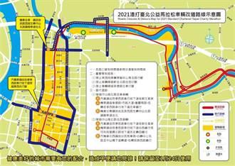 渣打馬拉松周日開跑 預計湧3萬人北市交大公布交管措施