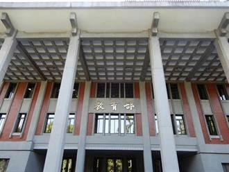 大學冬令營強調有助甄試 教育部發文阻止