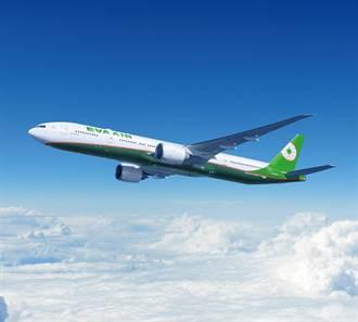 長榮航空最安全 名列JACDEC全球前20強