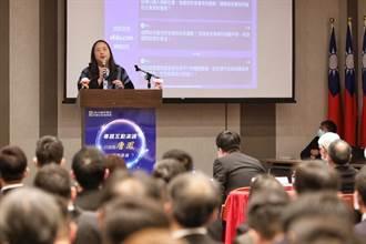 新光保全全國主管高峰會 找來唐鳳「上課」