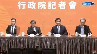 台湾灯会停办 观光局投入2亿元 损失待评估