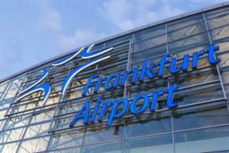 民航業寒冬 法蘭克福機場運量創近40年新低