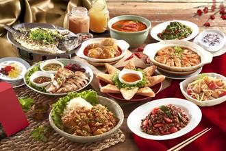 瓦城4品牌現做年菜外賣 首次開放線上預約取貨