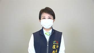 避免大型群聚染疫 盧秀燕宣布:中台灣燈會取消