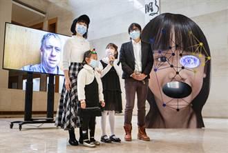 五官的科技藝術 高美館 「黑盒幻魅於形」亞洲限定作品搶先看
