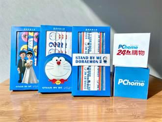 兩大網購平台開賣第二波哆啦A夢口罩 可愛爆表