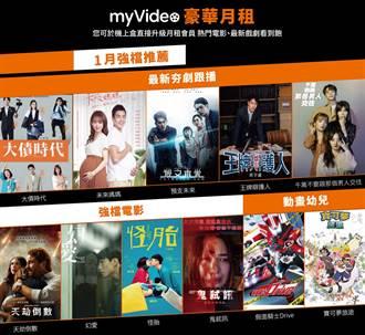 台灣大寬頻與凱擘大寬頻上架嬰幼兒與男性專屬頻道