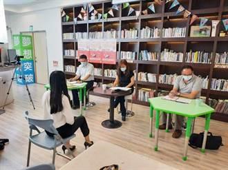 2021新措施助青年求職就業  量身訂作職涯攻略本