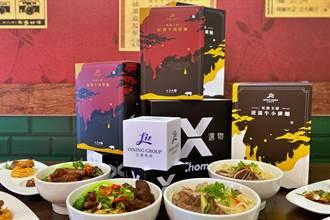 《觀光股》亞都攜手PChomeX家好選物 聯名合拓零售商機