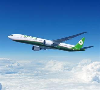 德國評全球20大安全航空 長榮列第9名